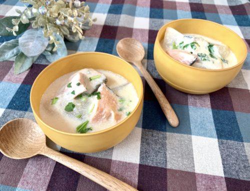 鮭と白かぶのとろとろ煮(Papa&Mamaレシピ)