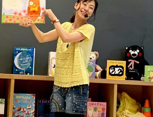 3/10(Tue)はるちゃんと仲間たち10名の絵本ショー ※受付中